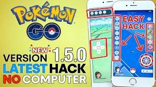 Pokemon GO 1.5.0 Hack NO Computer! Teleport, Catch ANY Pokemon & More!