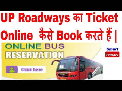 How to book bus ticket on UPSRTC