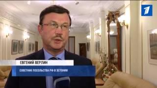 Россия увеличит квоту в своих вузах для эстонских студентов