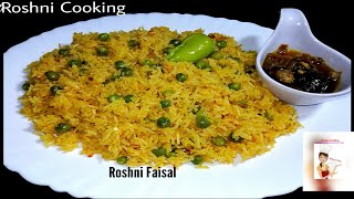 Easy nd Delicious Matar Pulao/Recipe by Roshni Cooking