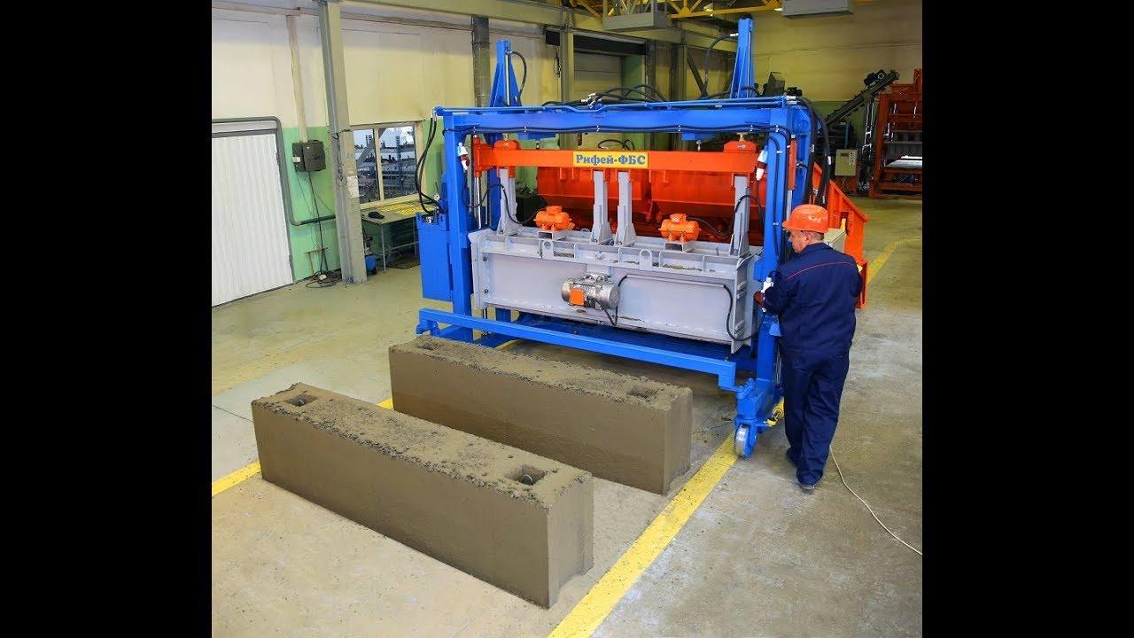 Фундаментные блоки для стен подвалов (фбс) используются для устройства подвалов и подпольев, возведения технических помещений, а также дают возможность смонтировать качественный фундамент в минимальные сроки. Блоки выпускаются всех типоразмеров в соответствии с гост 13579-78.