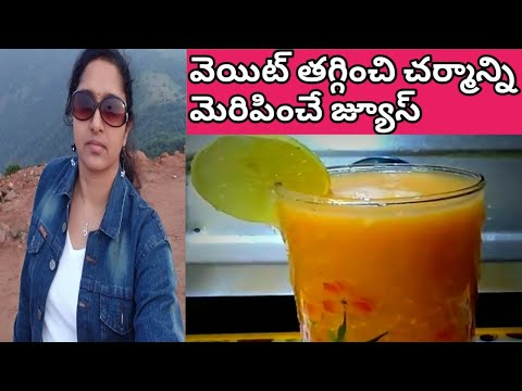 How to lose weight fast in telugu – Apple Carrot smoothie| weight loss tips in Telugu