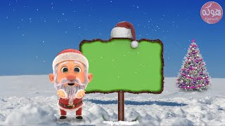 Super 3D Effects Happy New Year 2020 And Merry Christmas Green Screen Full HD