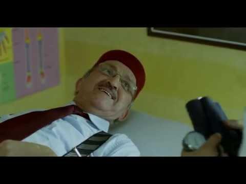 Jazirat Al Jem- Episode 01- Visite médicale