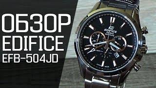 Обзор CASIO EDIFICE EFB-504JD-1A | Где купить со скидкой