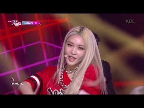 Snapping - 청하(CHUNG HA) [뮤직뱅크 Music Bank] 20190712