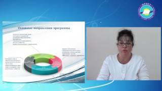 Системное планирование функционирования и развития дошкольной организации Диппель Н.А.