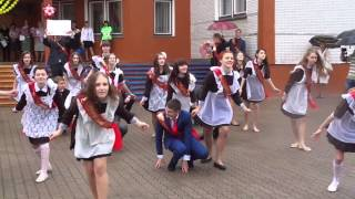 Флешмоб 2014 год 13 школа г.Слуцк