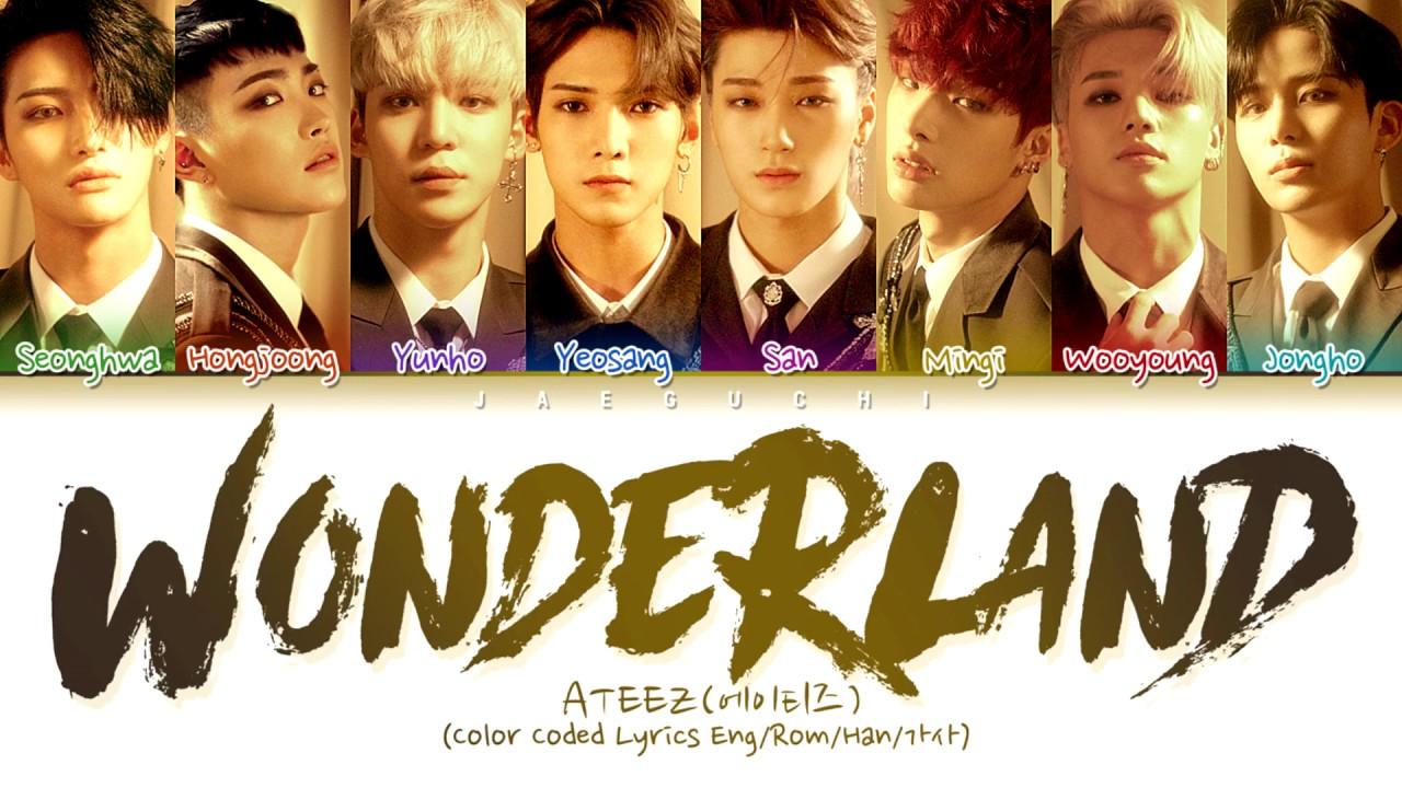ATEEZ에이티즈 'WONDERLAND' Color Coded Lyrics Eng/Rom/Han/가사
