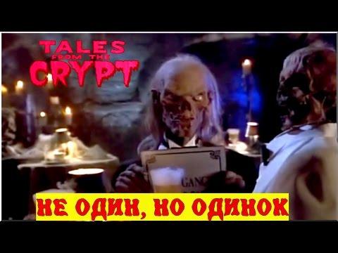Хоррор фильмы смотреть онлайн бесплатно кино жанра ужасы