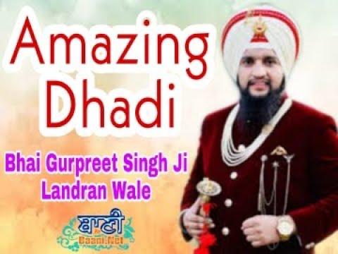 Dhadi-Jatha-Bhai-Gurpreet-Singh-Ji-Landran-Wale-Faridabad-Samagam-29-Feb-Gurbani-Kirtan-2020