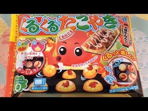 popin cookin kuru kuru takoyaki octopus balls japanese diy candy kit youtube. Black Bedroom Furniture Sets. Home Design Ideas