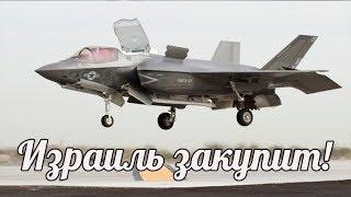 Российские С-300 вынудили Израиль полностью модернизировать свои ВВС для участия в Сирийском деле