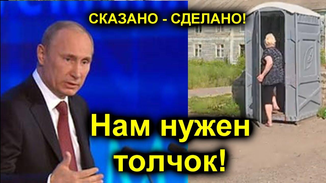 ТОЛЬКО СО СТУЛА НЕ ПАДАЙТЕ))) ОЧЕРЕДНОЙ ПРОРЫВ! Самый технологичный город России.