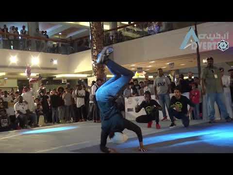 أدفيرت | عرض فريق Jeddah Dance Crew  في الردسي مول