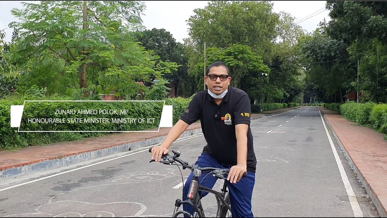Introducing Jobike  Zunaid Ahmed Palak, State Minister, ICT Ministry   Jobike  A Ride that Saves You