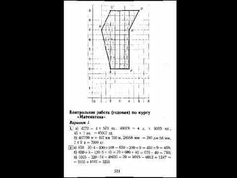 гдз по русскому языку класс 8 скачать