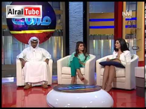 مريم الخرافي, شوق الحسن و يوسف المطاوعة من مجموعة One في مسائي