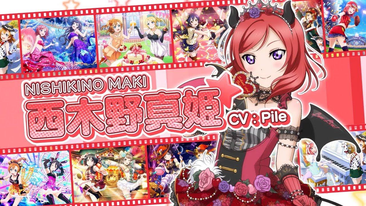 スクフェスシリーズ5周年記念メンバー別cm M S 西木野真姫 Youtube