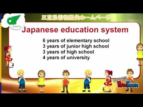 education system in japan
