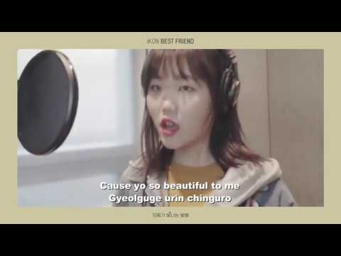 Suhyun (이수현) AKMU - Best Friend By IKON (아이콘) Cover Song With Lyrics