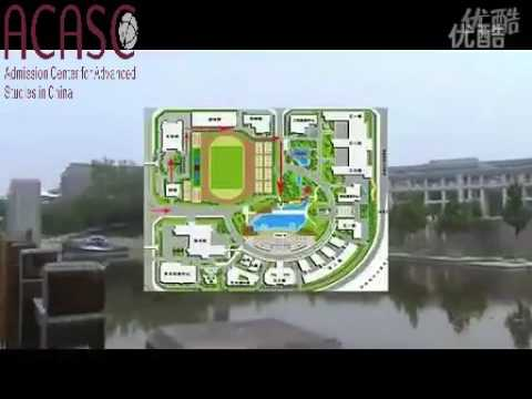 Beijing Technology and Business University watermark