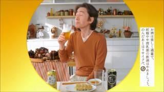 サッポロビール サッポロビールCM一覧 .