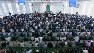 Friday Sermon (Urdu) 18 August 2017: Forgiveness and Reconciliation
