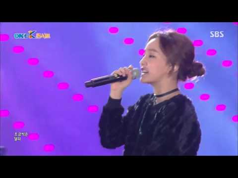 Younha Live in One K Concert