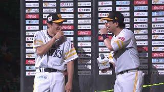 2020年8月12日  福岡ソフトバンク・和田毅投手 松田宣浩選手ヒーローインタビュー