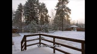 Купить дом в Ленинградской Области |  Продается коттедж в Лебяжье | Продажа дома ИЖС(, 2016-01-19T11:36:40.000Z)