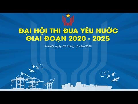 Đại hội thi đua yêu nước Tổng công ty Hàng hải Việt Nam giai đoạn 2020 - 2025