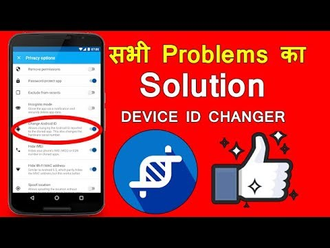 App Cloner Apk App | Device Id Changer | Android Mobile | Unlimited Without Root  | 100%!
