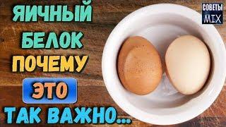 Вот почему Вам нужно съедать 2 яичных белка каждый день, особенно если вам за 40 лет