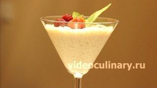 Рисовый пудинг - Рецепт Бабушки Эммы