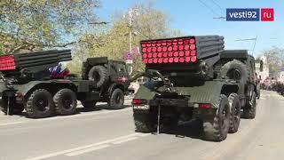 Генеральная репетиция Парада Победы в Севастополе