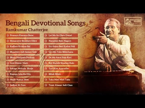 Bengali Devotional Songs | Ramkumar Chatterjee | Shyama Sangeet | Agamani Songs