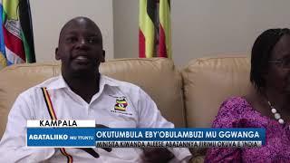 Okutumbula ebyobulambuzi mu Uganda