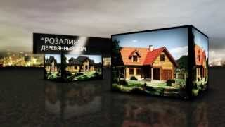 wooden house com ua(, 2014-03-20T18:05:05.000Z)