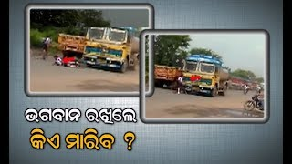 Narrow Escape For Student In Dhenkanal: Exclusive
