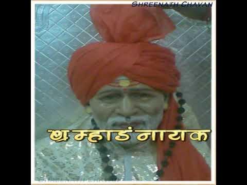 Sainath Maharaj Ki Jai
