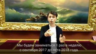Анонс курсов глухих и слабослышащих гидов и экскурсоводов на жестовом языке в Санкт-Петербурге