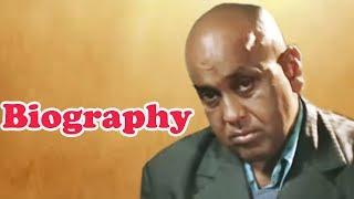 M. B. Shetty - Biography in Hindi | एम. बी. शेट्टी की जीवनी | एक्शन डायरेक्टर | Indian Stuntman