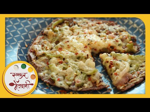 Bhakrizza bhakri pizza recipe by archana veg indian bhakrizza bhakri pizza recipe by archana veg indian starter in marathi youtube forumfinder Gallery