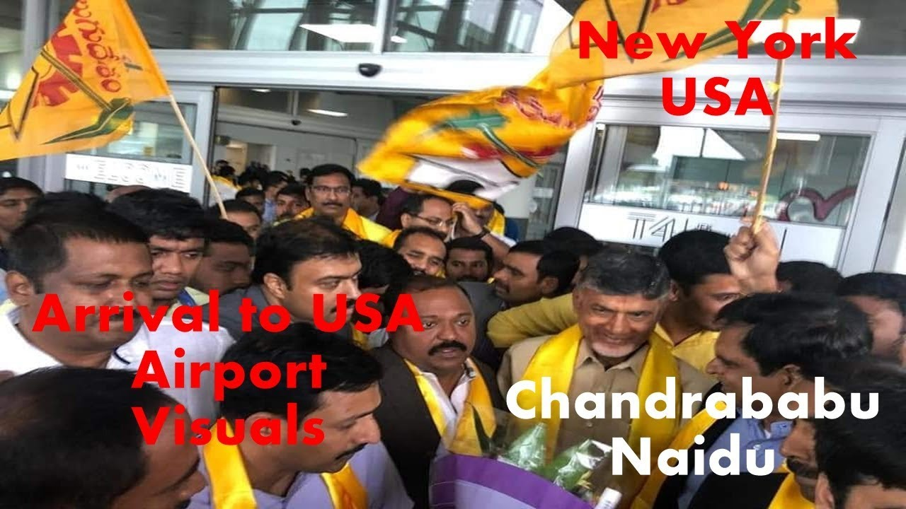 AP CM Chandrababu Naidu arrives at Airport in Newyork City