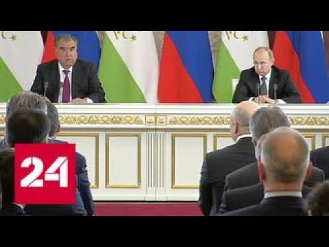 Россия и Таджикистан откроют упрощенный таможенный коридор - Россия 24
