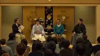 伝統芸能パースペクティヴ<第2回>日本の身体技法―能楽師、力士、山伏のわざを通して日本人の身体観をさぐる― <PART 4>座談「祈る身体」