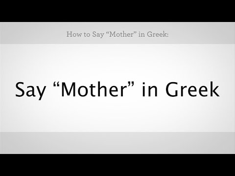 """How to Say """"Mother"""" & """"Father"""" in Greek 