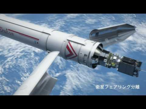 イプシロンロケット2号機/The Second Epsilon Launch Vehicle