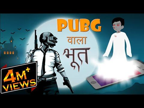 PUBG वाला भूत  Moral Stories for Kids  Hindi Cartoon For Children  हिन्दी कार्टून